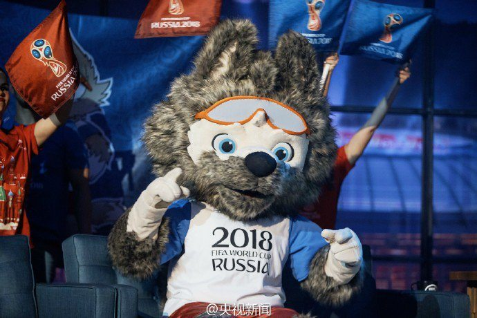 2018 FIFA World Cup Official Mascot
