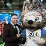 Zabivaka – Russia 2018 FIFA World Cup Official Mascot