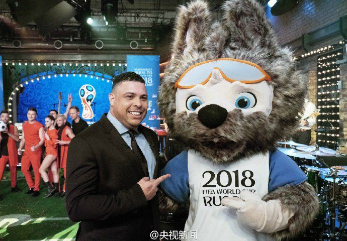 Zabivaka – Russia 2018 FIFA World Cup Official Mascot