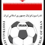 Iran Team Logo