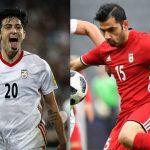 Iran World Cup Kits