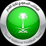 Saudi Arabia Team Logo