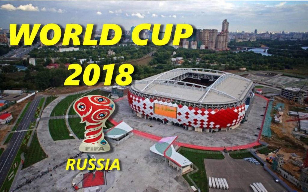 2018 FIFA World Cup Russia Wallpapers