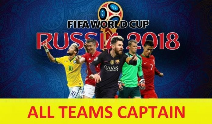 FIFA World Cup 2018 All 32 Captains