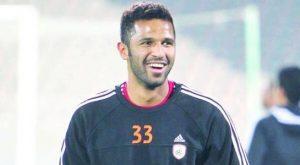 Mohamed Al Owais