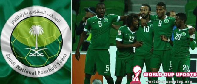 Saudi Arabia World Cup 2018 Squad