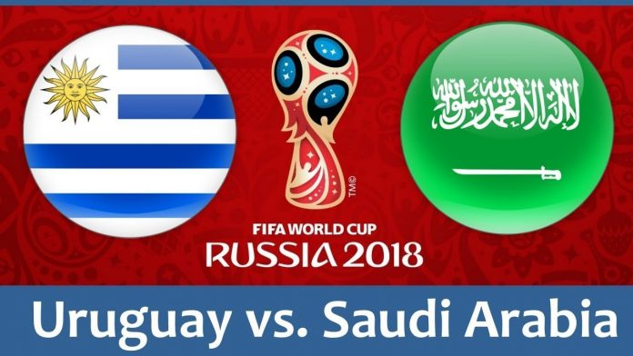 Uruguay vs Saudi Arabia FIFA World Cup 2018 Match Prediction