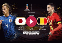 Belgium-vs-Japan-Live-Streaming-2018-FIFA-World-Cup-Round-Of-16-670x400