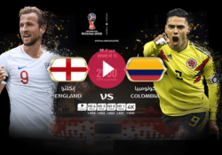 England vs Colombia Live Streaming 2018 FIFA World Cup Round Of 16