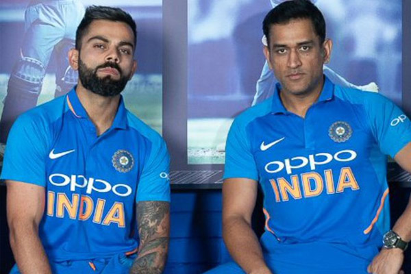 India Team Jersey