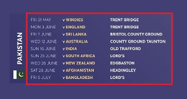 Pakistan Cricket team Schedule PDF