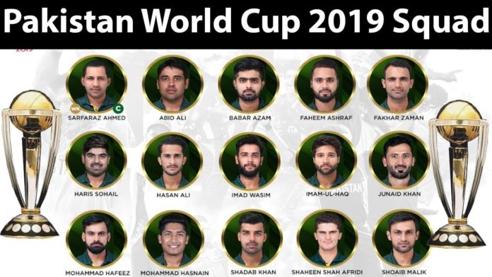 Pakistan Squad World Cup 2019